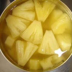 Canned pieces pineapple in syrup -Cayenne/ Queen